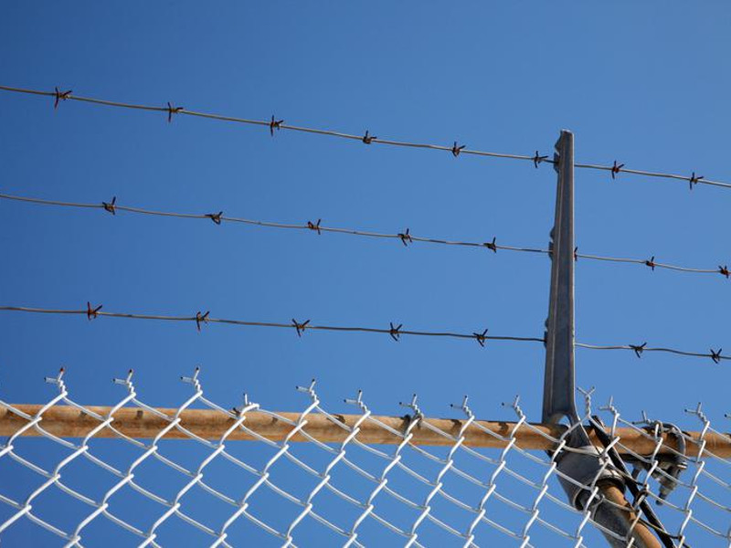chain-link commercial fence